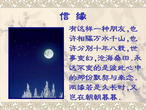 c0132325_23263961.jpg