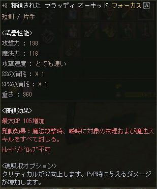 a0056538_2123552.jpg
