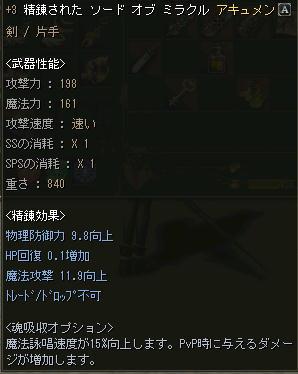 a0056538_21252530.jpg