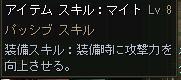 a0056538_21265325.jpg