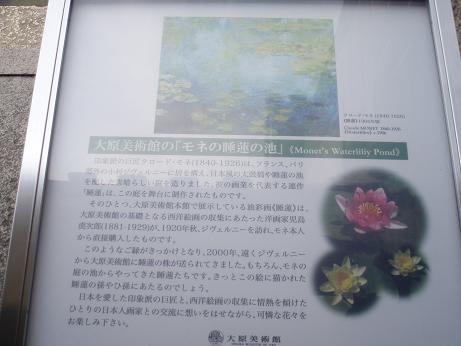 c0111475_158854.jpg