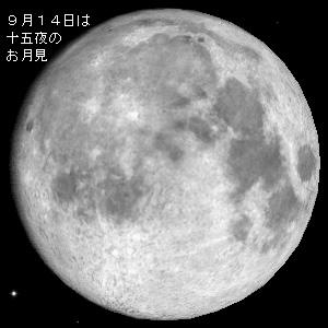 a0073915_20435337.jpg
