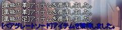 e0071949_100644.jpg