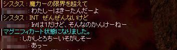 c0050051_7125054.jpg