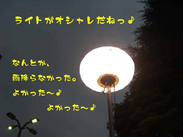 c0122897_21581519.jpg
