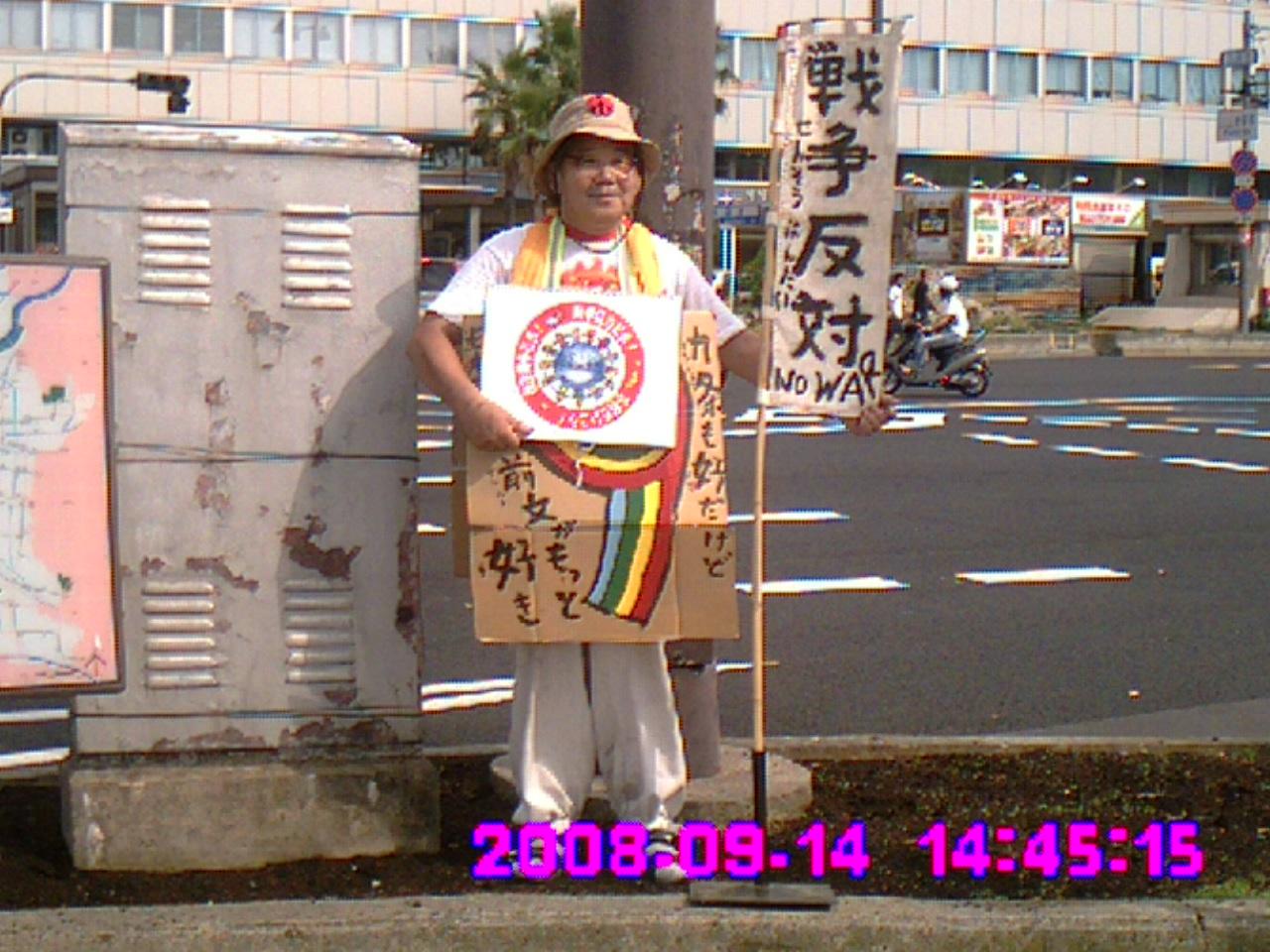c0099020_2165898.jpg