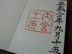 c0092759_20223653.jpg
