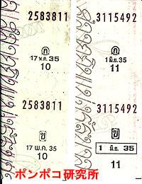 e0073268_19574432.jpg