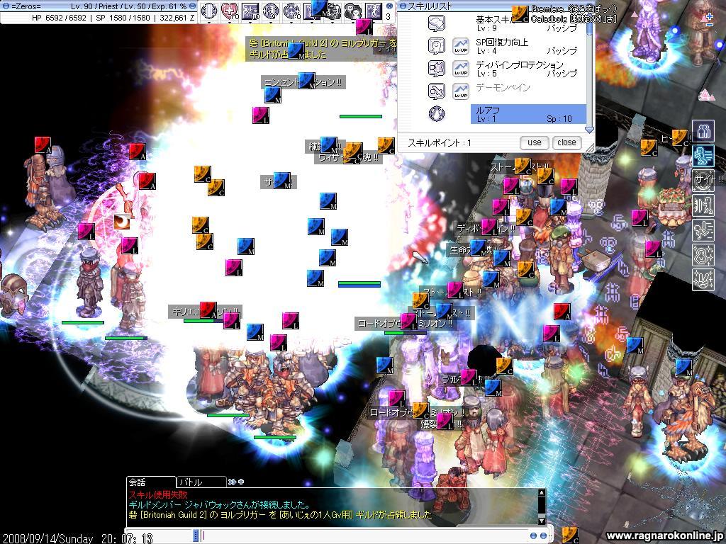 c0115497_1531510.jpg