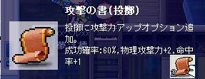 c0084904_19374737.jpg