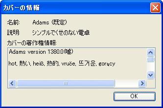 a0011820_238332.jpg