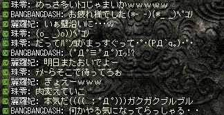 c0107459_1135432.jpg
