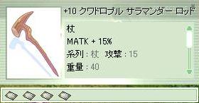 e0074887_13342688.jpg