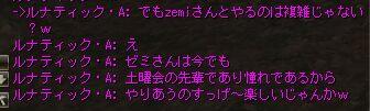c0022896_16541916.jpg