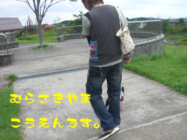 c0122897_1425789.jpg
