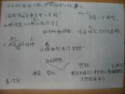 e0085163_19263037.jpg