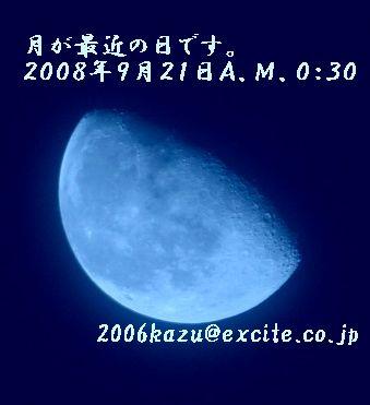 a0072081_1292416.jpg
