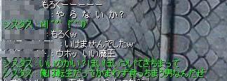 c0050051_14311938.jpg