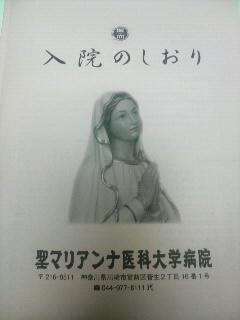c0147874_116407.jpg