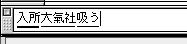 a0003293_2352222.jpg