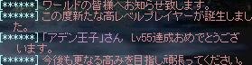 c0069888_16124648.jpg