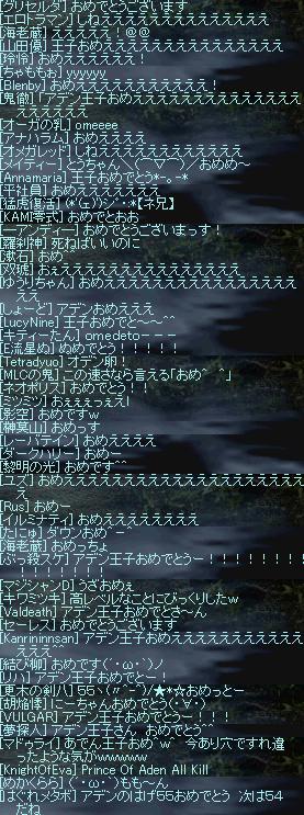 c0069888_16143925.jpg