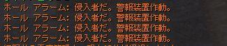 c0022896_18352597.jpg