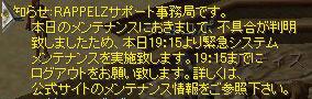 c0112243_22324076.jpg