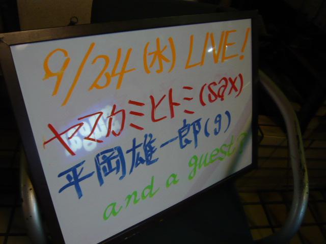 c0100865_20143577.jpg