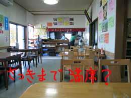 e0069615_21195917.jpg