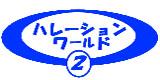 e0069867_1584970.jpg
