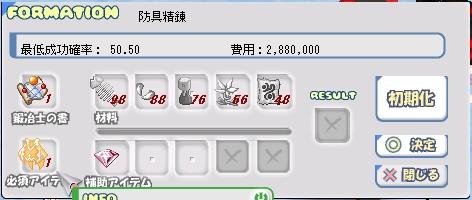 c0051934_10121235.jpg