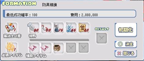 c0051934_10134430.jpg