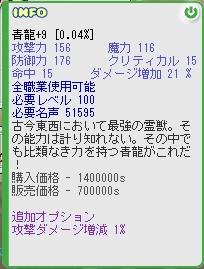 c0051934_10412514.jpg
