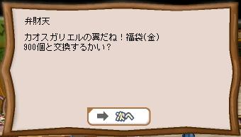 c0051934_10512928.jpg