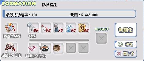 c0051934_1055852.jpg