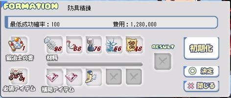 c0051934_95816100.jpg