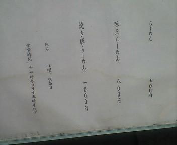 a0013053_19205940.jpg