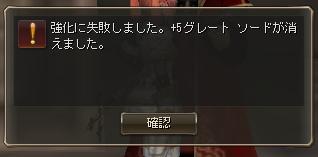 c0151483_10275826.jpg