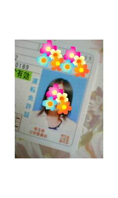 a0088095_2011195.jpg