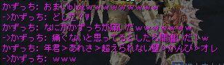 c0022896_22422029.jpg