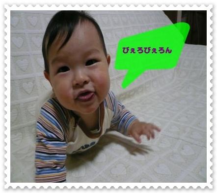 c0179053_2223291.jpg
