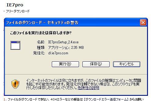 a0087129_22204351.jpg