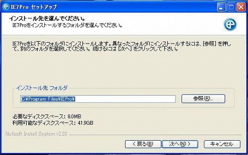 a0087129_2223774.jpg