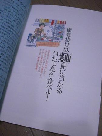 c0135971_189577.jpg