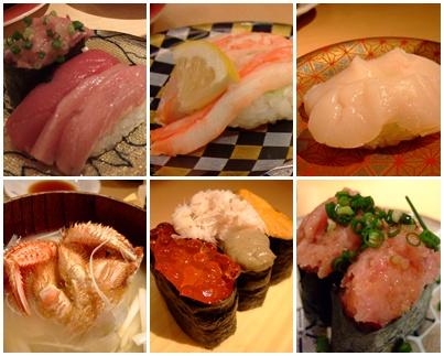 2日目の夕食1