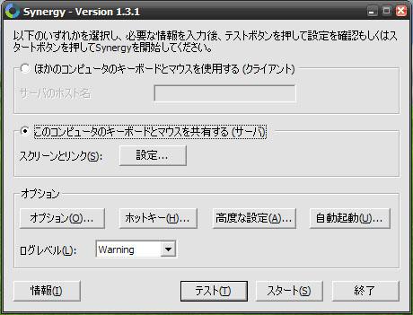 e0044675_9205851.jpg