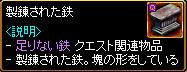 c0081097_19325591.jpg