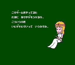 a0045019_1001199.jpg