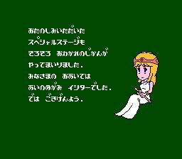 a0045019_1011182.jpg